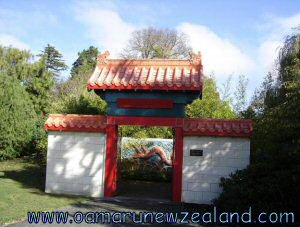 Chinese Gardens Oamaru